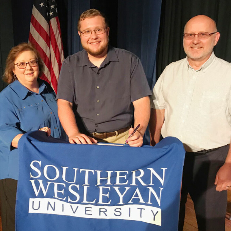 Wren's Price receives SWU ensemble scholarship