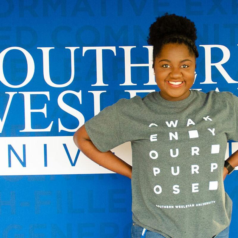 SWU adopts test-optional admissions
